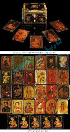Safavid playing cards 19th Century, Iran