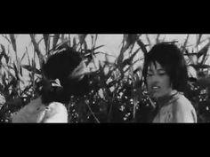 Onibaba Sub Eng 鬼婆 Samurai, World, Youtube, Movies, Films, Cinema, The World, Movie, Film