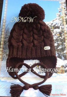 new ideas for crochet baby hats owl knit patterns Crochet Baby Cardigan, Baby Afghan Crochet, Crochet Baby Shoes, Crochet Beanie, Crochet Hats, Crochet Mittens Pattern, Crochet Rug Patterns, Crochet Headband Pattern, Sweater Knitting Patterns