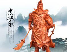 30 Best Kwan Te Kong Kwan Kong Images Guan Yu God Of War