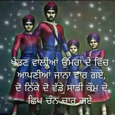 Sikh Quotes, Gurbani Quotes, Punjabi Quotes, Truth Quotes, Best Quotes, Guru Nanak Ji, Guru Nanak Jayanti, Shri Guru Granth Sahib, Guru Pics