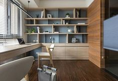 Why the Home Office Furniture You Use Matters Home Office Space, Home Office Design, Home Office Furniture, Home Office Decor, Home Decor Bedroom, House Design, Pinterest Home, Office Interiors, Home Goods