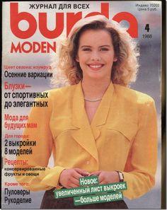 Burda-Moden-1988-no4-1