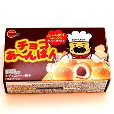 Choco A-n Pan   Pequeñas y dulces: estas golosinas cuentan con suave chocolate dentro de una masa del tamaño de un bocado y son perfectas para llevar a todos lados!  Samurai & Sumo  www.boxfromjapan.com  #boxfromjapan #bfjdiciembre #bfj