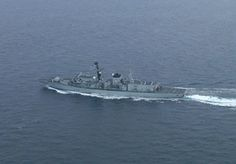 Royal Navy Type 23 frigate HMS Portland.