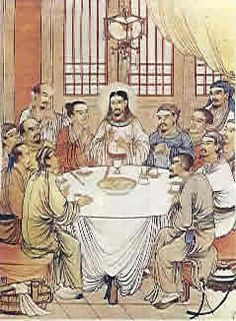 Chinese Jesus at Last Supper