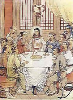 Chinese Jesus