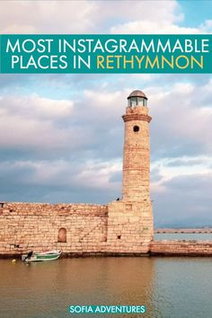 The Instagram guide to Rethymnon, Crete - all the best Rethymnon photography spots for the best Crete pictures. Our top 10 picks for Instagram-worthy spots in Rethymno! Places To Travel, Places To See, Travel Destinations, Rethymno Crete, Crete Rethymnon, Corfu, Crete Beaches, Greece Travel, Travel Europe