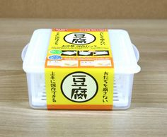 SANADA Tofu, Bean Curd, Food Plastic Storage Container Case, Made in Japan #SANADA