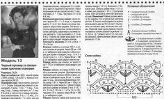 BLUSAS MANGA LONGA (CROCHÊ) - Janete Brazil - Álbuns da web do Picasa