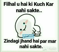 Funny Quotes In Hindi, Funny Attitude Quotes, Funny True Quotes, Sarcastic Quotes, One Love Quotes, Crazy Girl Quotes, Fun Quotes, Funny School Jokes, Very Funny Jokes