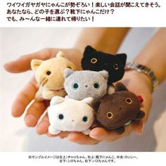 how to make a cute cat plushie - Google Search
