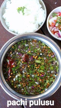 Veg Recipes, Side Dish Recipes, Indian Food Recipes, Vegetarian Recipes, Cooking Recipes, Vegan Vegetarian, Idli Recipe, Recipes