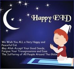 Happy Bakrid Mubarak Shayari Everyone knows Eid is a big festival for Muslim community which brings happiness. Eid is a symbol of brotherhood. Eid Images, Eid Mubarak Images, Happy Eid Mubarak Wishes, Eid Mubarak Greetings, Eid Quotes, Lord Ganesha Paintings, Eid Al Adha, Special Quotes, Good Deeds