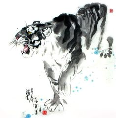 Page 3 Buy Chinese tiger paintings & scrolls from China. Save compared to your local store by good tiger painting artists. Tiger Sketch, Tiger Drawing, Tiger Art, Watercolor Tiger, Tiger Painting, Ink Painting, Animal Paintings, Animal Drawings, Art Drawings