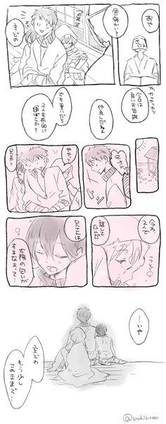 すずなり(@suzunari00)さん | Twitter