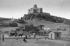 Αστεροσκοπείο, τέλη 19ου αιώνα. Αφοί Ρωμαϊδη