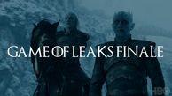 درخواست 6.5 میلیون دلاری هکرها از شبکه HBO  قسمت آخر از فصل هفتم سریال بازی تاج و تخت را منتشر می کنیم