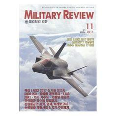 Yahoo!ショッピング - Military Review (韓国雑誌) / 2017年11月号 [韓国語] [海外雑誌]|韓国音楽専門ソウルライフレコード