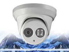 LT Security CMIP8232B IP Camera Drivers for Windows 7