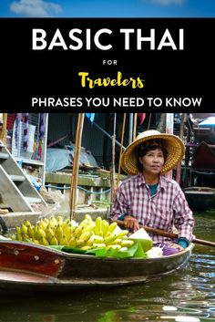 Planning to travel around Thailand? Here are a few essential phrases and words…