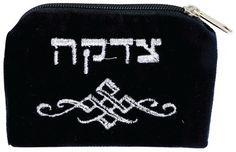 Tzdakah Pocket Velvet 9.5X6.5 Cm