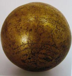 Brass celestial globe by Muhammad ibn Mahmud ibn 'Ali al-Tabari al-Asturlabi (Iran, 1285-6), the sixth oldest surviving celestial globe.