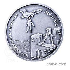 King Solomon'S Daughter - Silver Medal