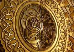 http://ummulhasanaat.co.za/wp-content/gallery/masjid-an-nabawi/detail-of-door-masjid-an-nabawi.jpg