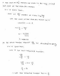 Rational Numbers RD Sharma Class 8 Solutions Exercise 1.7#NCERT #NCERTsolutions #CBSE #CBSEclass8 #RDsharma #mathsRDsharma