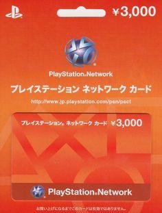 PlayStation Network Card 3000 YEN Instant Card – Japan / PSN PS4 PS3 PSVita PSP  http://searchpromocodes.club/playstation-network-card-3000-yen-instant-card-japan-psn-ps4-ps3-psvita-psp-5/