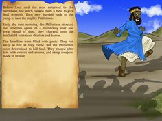Free Bible Lesson Plans, Cartoons, and Puzzles for parents and teachers. Learn about the Witch of Endor, the danger of witchcraft, and King Saul. Witch Of Endor, Bible Stories For Kids, Free Bible, Bible Lessons, Witchcraft, Lesson Plans, Adventure, How To Plan, Face