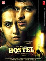 Artist : Various  Album : Hostel Tracks : 7 Rating : 8.5625 Released : 2010 Tag's : Hindi Movies, Hostel movie, hostel movie online, hostel movie trailer, hostel movie true story, hostel movie review, hostel movie 2, hostel movie summary, hostel movie 3, hostel movie cast, hostel movie real, Hostel songs, hostel songs.pk, hostel songs downloa  http://music.raag.fm/Hindi_Movies/songs-33201-Hostel-Various