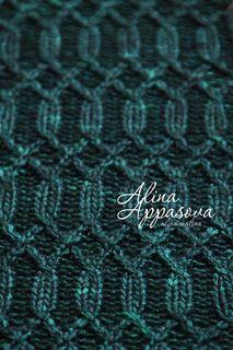 Beautiful stitch pattern, free pattern Malachite Scarf by Alina Apposov