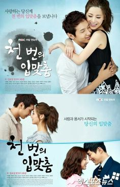 'A Thousand Kisses' I don't know. I couldn't really get into it. I really liked the beginning but it lost me around episode 20...