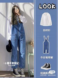 Korean Girl Fashion, Ulzzang Fashion, Korean Street Fashion, Kpop Fashion Outfits, Girls Fashion Clothes, Korea Fashion, Tomboy Fashion, Look Fashion, Korean Casual Outfits