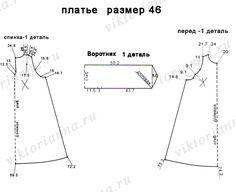 vestido cuello chimenea retro  http://viktorianna.ru/modeliodezdi/platya/shelkovoe-retro-platije-letyacego-silueta