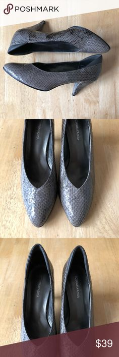 BCBG Max Azria Grey Leather Pumps Size 8 BCBG Max Azria Grey Leather Pumps - very good condition. No flaws. Some wear on soles. Size 8 Python pattern Pointy Toe Leather upper/soles Heel height 2 1/4 in. BCBGMaxAzria Shoes Heels