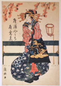 Vintage - Japanese woodblock print.Girl with cherry blossoms. Artist: Ritsusen Kunisato ga.