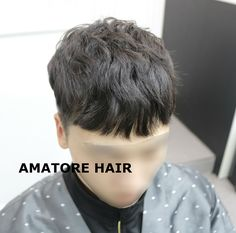 Choosing The Best Hairstyle For Men Trendy Mens Hairstyles, Haircuts For Men, Cool Hairstyles, Long Face Shapes, Long Faces, Wide Face, Wet Hair, How To Make Hair, Hair Looks
