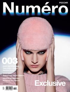 Karl Lagerfeld Shoots Ashleigh Good for Numéro Russia May 2013 Cover - Fashion Gone Rogue: The Latest in Editorials and Campaigns Definition Of White, Fashion Magazine Cover, Magazine Covers, Fashion Cover, Vogue Covers, Magazine Editorial, Editorial Fashion, Cara Delevingne, Pink Fashion