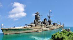 戦艦長門 ~1943年夏、トラック諸島にて~