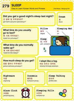 Easy to Learn Korean 279 - Sleep