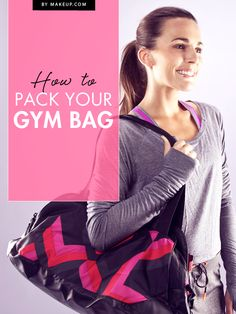 In a hurry, and making a pit stop at the gym?  We've got your back for gym bag essentials.