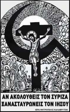 Voting for Radical Left is re-crucifying Jesus [Greece, 2013, anti-communist] - Imgur #Greek
