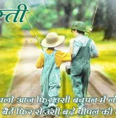 Friendship Wallpapers With Quotes In Hindi When Is Day Images