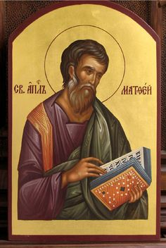 Album – Google+ Saint Matthew, Christian Images, Russian Icons, Religious Paintings, Byzantine Icons, Religious Icons, Orthodox Icons, Coloring Pages, Album