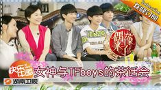 Up Idol EP4 20150822: Conversation With TFboys【Hunan TV Official 1080P】
