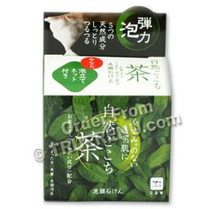 SHIZEN GOKOCHI Facial Cleansing Set: Green Tea Bar Soap with Nylon Foaming Net Bag - 80g   Wet the bag and rub the soap around in it - it literally quadruples the amount of lather and the creaminess of it for a more effective cleansing of the skin.  The foaming nets are all the rage in Japan.  So simple, who knew!