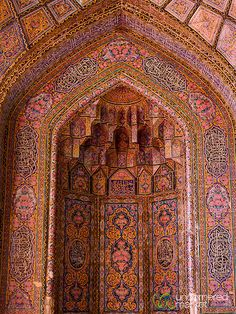 Persian and Islamic Design at Pink Mosque - Shiraz, Iran by uncorneredmarket Persian Architecture, Mosque Architecture, Beautiful Architecture, Beautiful Buildings, Art And Architecture, Architecture Details, Architecture Wallpaper, Shiraz Iran, Voyage Iran